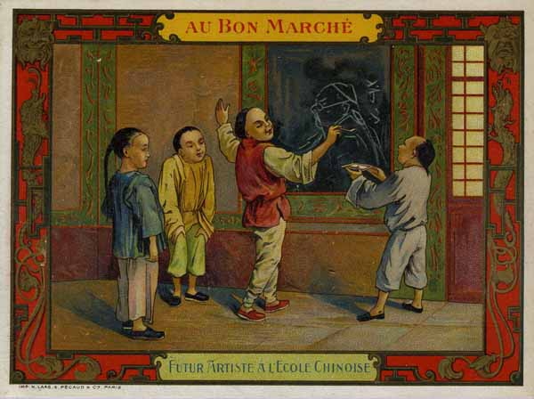 Futur Artiste a L'Ecole Chinoise. China, Advertising card French clothing store.