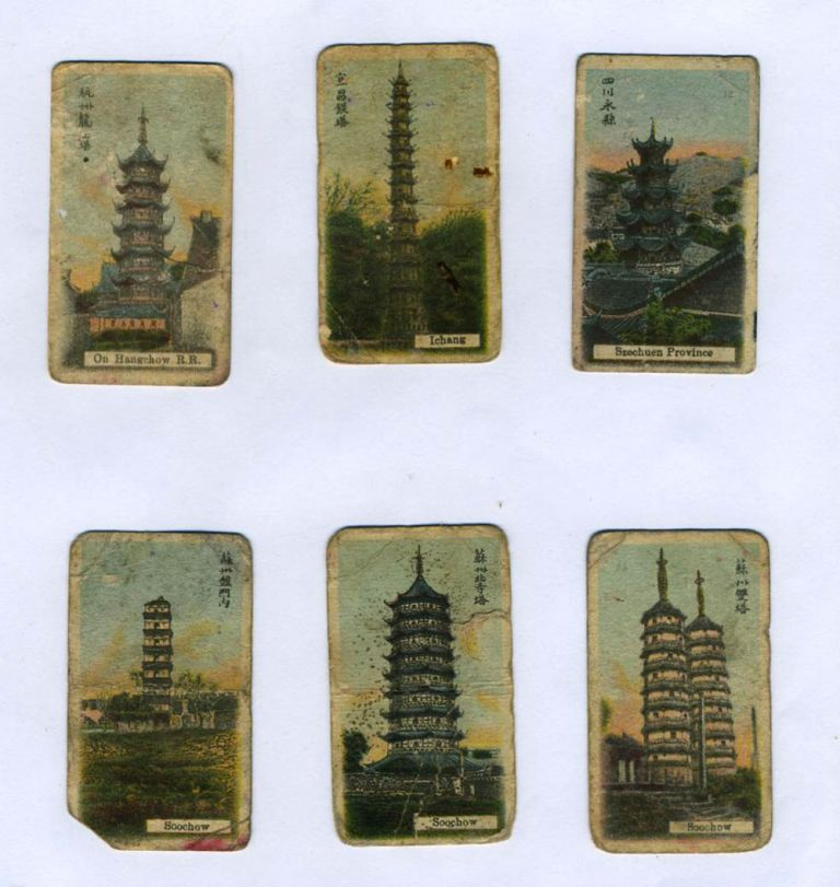 Chinese cigarette card collection. China.