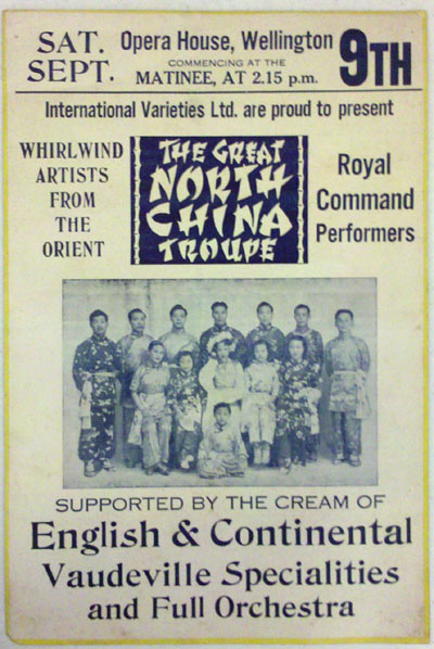 The Great North China Troupe. Supported by the Cream of English & Continental Vaudeville Specialties and Full Orchestra. 1939 Advertising Poster. Chinese Acrobats in Wellington New Zealand.