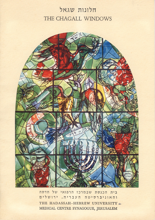 The Chagall Windows - Asher.