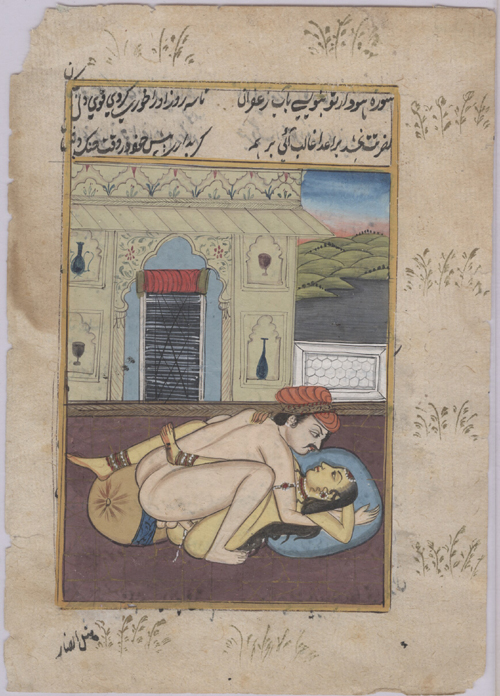 Erotic Illustration from Middle East.