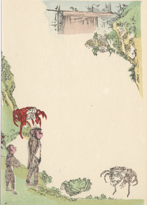 Japanese Notecard Print Showing Monkeys and Lobsters.