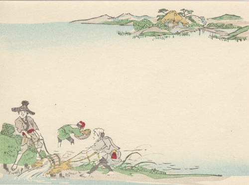Japanese Notecard Print Showing Three Farmers Diverting Water from Bay into Rice Fields.
