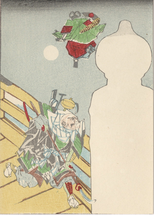Japanese Notecard Print Showing Samurai Warrior Chasing Helmet Caught by Wind.