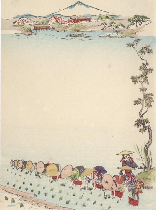 Japanese Notecard Showing Women Harvesting Rice.
