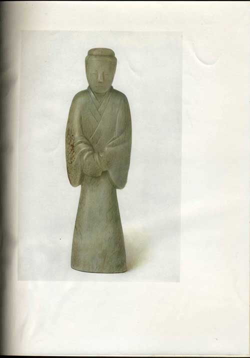 Early Chinese Jades. Una Pope-Hennessey.
