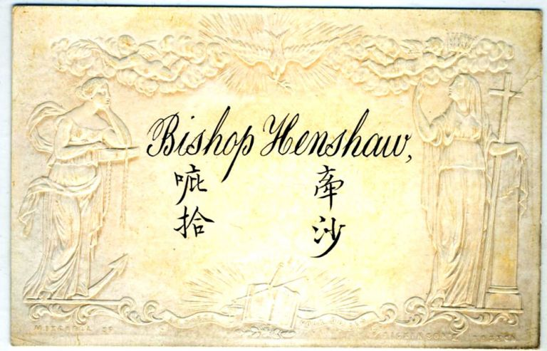 Embossed Cameo Calling Card of the Episcopal Bishop of Rhode Island, with Chinese characters. China, John Prentiss Kewley Henshaw.