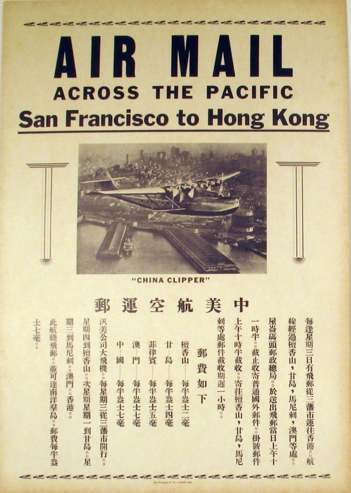 The first Air Mail trans-Pacific flights: 'Air Mail Across the Pacific, San Francisco to Hong Kong'. A Pair of posters. Hong Kong; Aviation; Postal History.