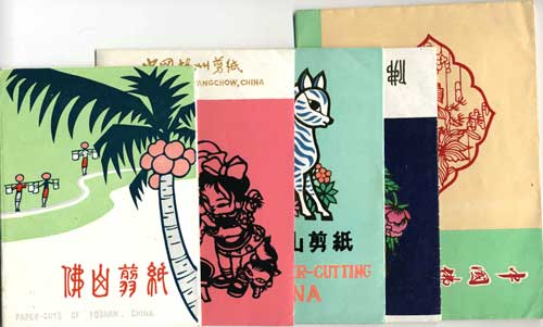 Chinese Paper Cuts of Fushan/Foshan and Yangchow districts. Chinese Art, Paper cutting art.