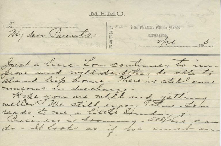 """Letter penned from """"Ralph"""" to his parents on The Central China Press letterhead in Kewkiang dated February 26, 1895."""