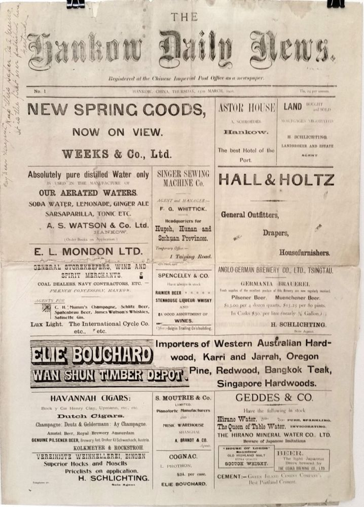 First issue of Hankow Daily News [with] Supplement. China, Western Australia.
