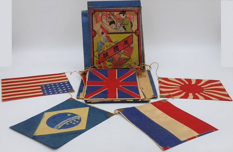 Patriotic Flag decoration made in Japan including flags of the United States, Great Britain, Turkey, France, China, etc. Children's Flag Decoration, Japan.