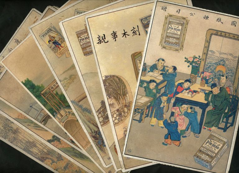 Set of 8 Cigarette Advertising Cards for the Chinese Market.