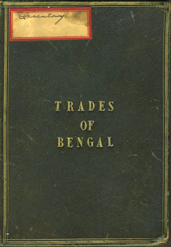 Trades of Bengal. 19th century mica paintings of Indian Trades. India.
