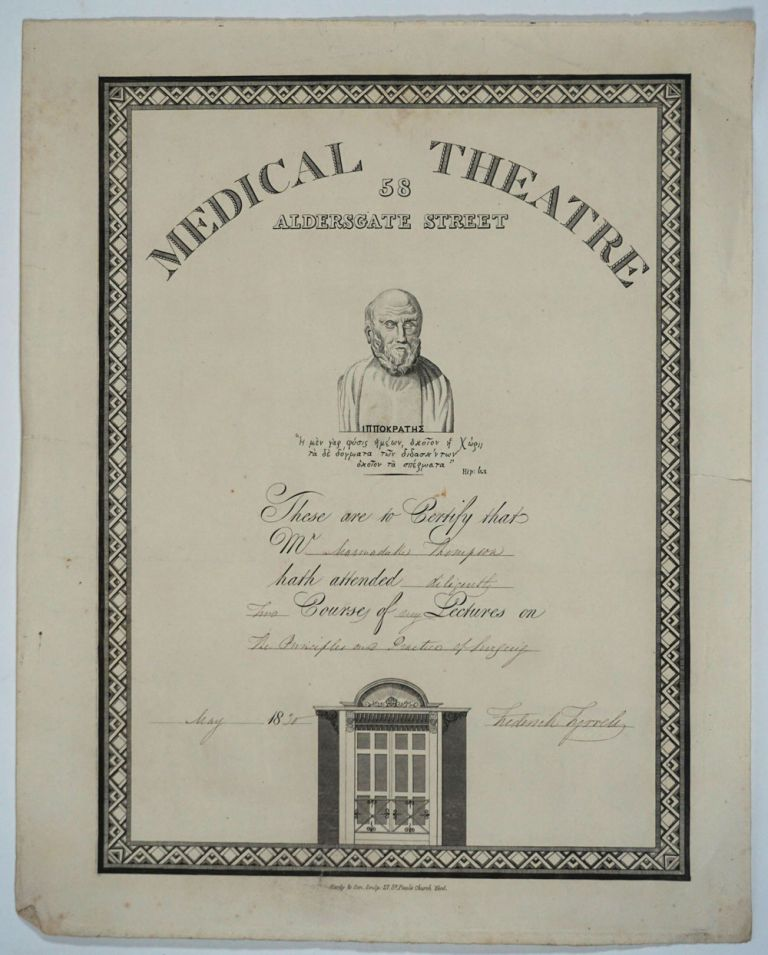 Surgery Diploma for early Eye Surgeon. Medicine, Surgery.
