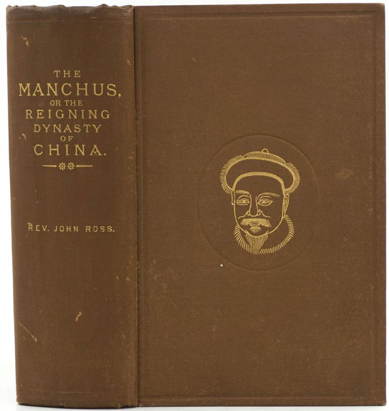 The Manchus, or the Reigning Dynasty of China: Their Rise and Progress. John Ross.