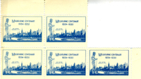 Full color Poster Stamps celebrating Victorian and Melbourne Centenary, October 1934-5.