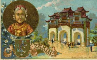 Pekin, Porte du Palais Imperial. China Peking, French advetising trade card