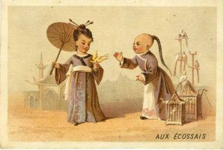 Aux Ecossais. China, Aux Ecossais H. Bouts clothing trade card