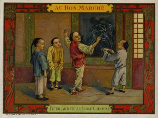 Futur Artiste a L'Ecole Chinoise. China, Advertising card French clothing store