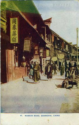 Nanking Road, Shanghai post card. China, Post card