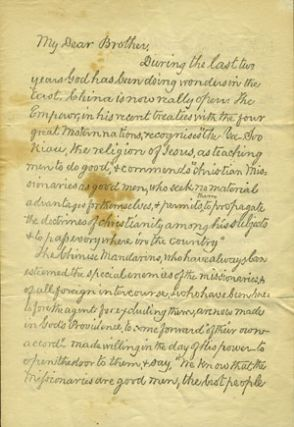 Lithographed promotional letter, signed by the The Rev William Boone, a pioneer missionary in...
