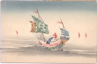 Chinese Junk. China, Post card