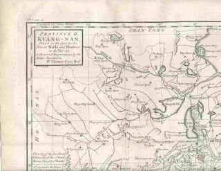 Province II Kyang-nan. Drawn on the Spot by the Peres de Mailla and Henderer in the Year 1711......