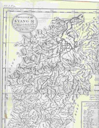 Province III Kyang-Si Drawn on ye Spot by ye Peres de Tartre & Cordoso in the Year 1714... From...