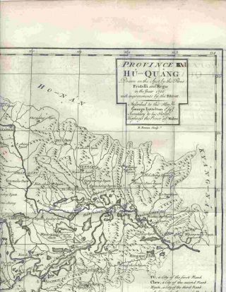 Province VI Hu-Quang Drawn on the Spot by the Peres Fridelli and Regis in the Year 1716... From...