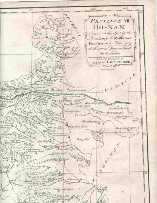 Province VII Ho-Nan, Drawn on the Spot by the Peres Regis de Mailla and Henderer in the Year...