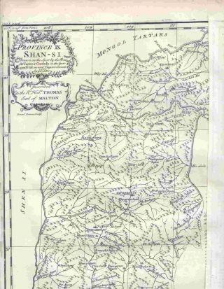Province IX Shan-Si, Drawn on the Spot by the Peres de Tartre & Cordoso in the Year 1712......