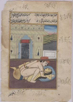 Erotic Illustration from Middle East
