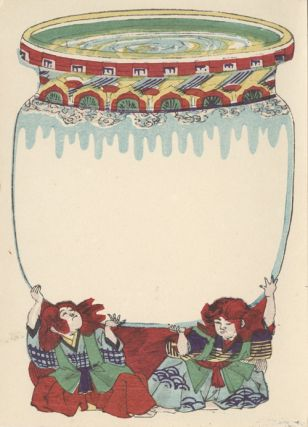 Japanese Notecard Print Showing Two Women in Traditional Garb Holding Up Pot of Liquid.