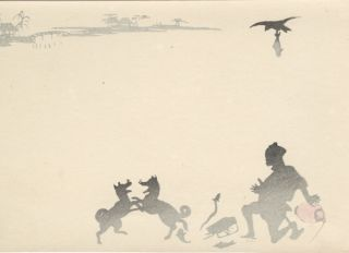 Japanese Notecard Print Showing Silhouette of Man and Two Fighting Dogs While Hawk Carries Away Fish.