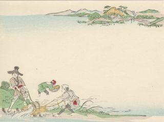Japanese Notecard Print Showing Three Farmers Diverting Water from Bay into Rice Fields