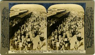 Stereoscopic view: Railway Station, Tientsin, China. China, Rose Series