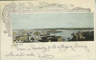 View of Circular Quay. Sydney, N.S.W. Private Post Card. Postcard, NSW Sydney