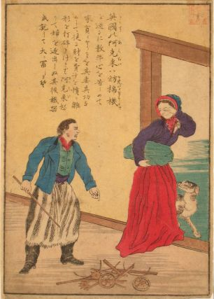 Richard Arkwright, inventor of the Spinning Frame, shouting at his wife for breaking the model, in a Meiji Restoration color wood block. Richard Arkwright, Japanese wood block print.