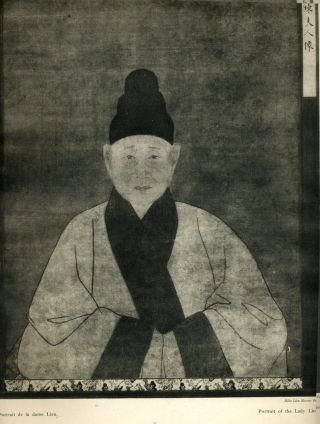 Chinese Paintings in English Collections.
