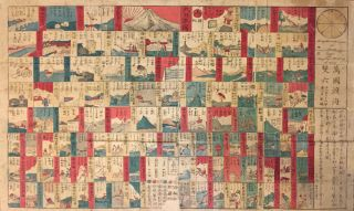 "Japanese Game Board ""Puzzle for Navigating or Wandering the World / Navigation et Prominade der..."