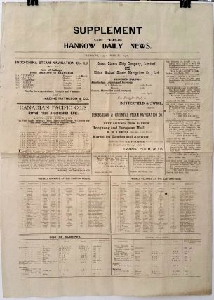 First issue of Hankow Daily News [with] Supplement.