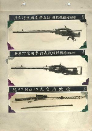 Surplus WWI and II Military Machine Gun and Service Rifles, marketed for sale to China,...