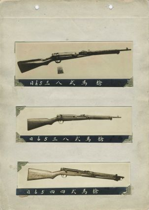 Surplus WWI and II Military Machine Gun and Service Rifles, marketed for sale to China, Photographic Collection.