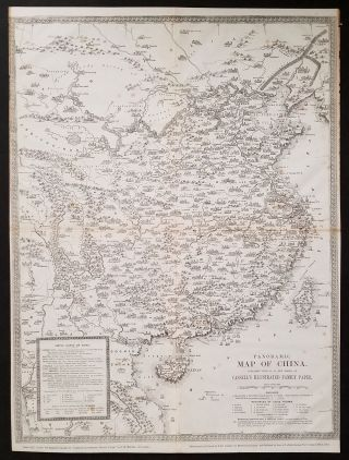 Panoramic Map of China. China; Map, F. Young.