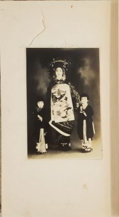 Photograph album of the Manchukuo Imperial Army by M. Asano.