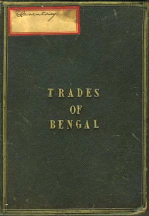 Trades of Bengal. 19th century mica paintings of Indian Trades. India