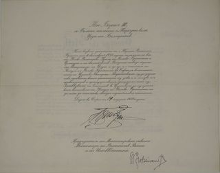Signed appointment of Consul to Bulgaria. Vellum document.