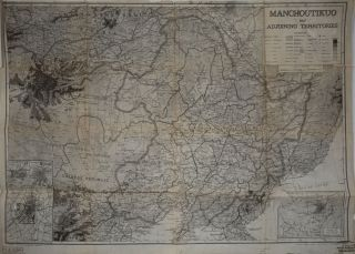 'Manchoutikuo and Adjoining Territories'. Captured Japanese Military Map. Japan, Map