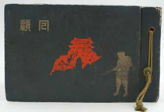 Japanese late 1930s Postcard Album with Chinese occupation. Japan, Postcards